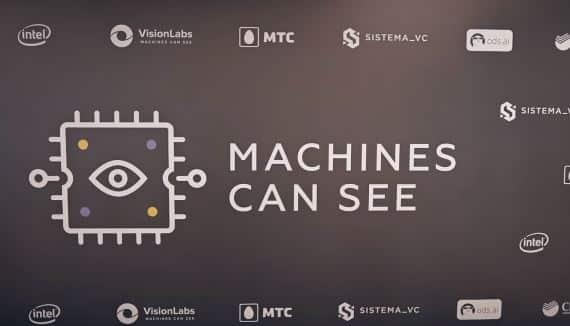 MACHINE CAN SEE o MCS de Moscú es un congreso de Inteligencia artificial
